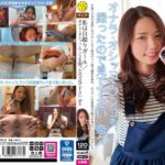 KBMS-077 Japan Shit I Took A Self-shooting Girl Farts, Urinations, Unco