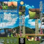 DNO-07 Outdoor Japan Shit And Pissing Chapter 7