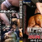 VRNET-057 VR Extreme JAV Anal Choking Face Sitting Mayumi Kanzaki