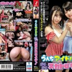 ODV-485 A Squirrel Scat Live Of A Poop Idol AV!