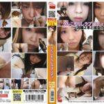 FF-205 Panty Girl Klismaphilia stories Enema and poop inside