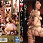OPUD-282 Scatology Lifted!Big Ass Mother's Tie Scat Sex