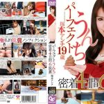 GCD-727 Real Amateur College Student Tsukamoto Defecation Poop 4 Days
