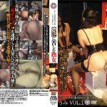 BDSM-018 Japan Series of Masochist Mature Woman Suffering Enema Umi