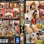 OPBD-145 Manure Manure Mens Training BEST 4 Works 4 Hours scat jav streaming sex