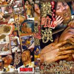 Black Hole 8 – Men Eat Shit Japa Gay Dirty Scat