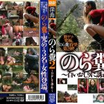 VRXS-016 2 Are Invited To Butt White Shit Stray Japan Scat Porn