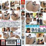 HJ-028 Cram School Voyeur Just In Time Cram School Student Pee 5