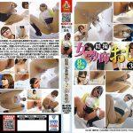 HJ-026 Hidden Camera Female Teacher Pee 3 1/2 Period Japan Toilet
